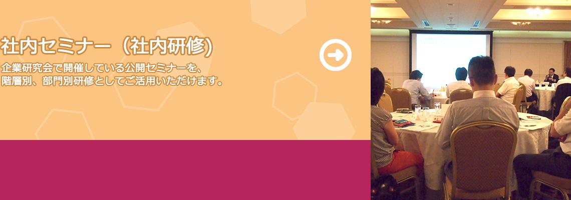 塾・ビジネススクール